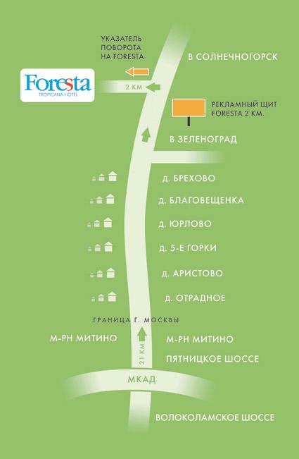Схема проезда в Фореста