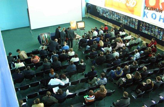 Конференц зал в Спортивном
